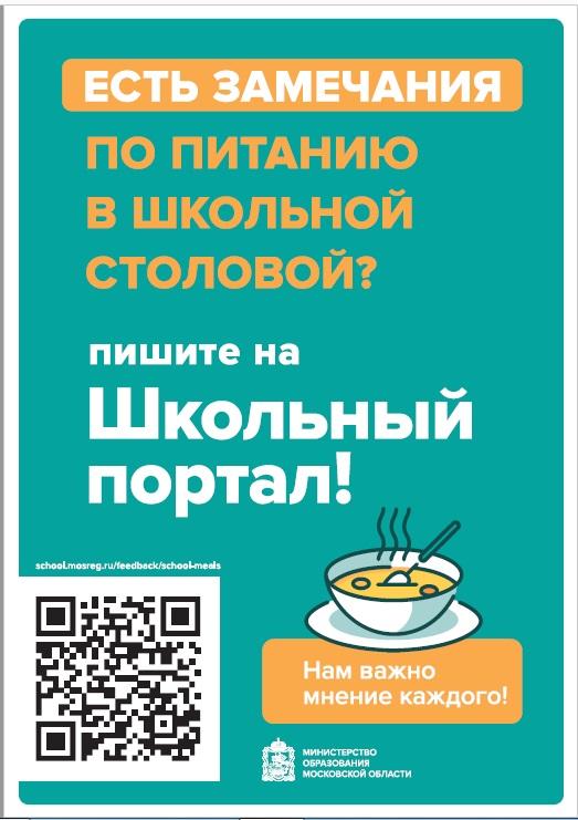 http://gorki-x.odinedu.ru/images/%D0%BF%D0%B8%D1%82%D0%B0%D0%BD%D0%B8%D0%B5%20%D0%B7%D0%B0%D0%BC%D0%B5%D1%87%D0%B0%D0%BD%D0%B8%D0%B5.jpg